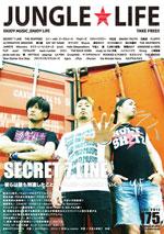 120601_news