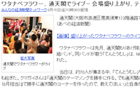 120615_news