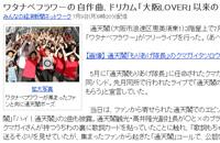 120709_news