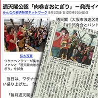 121001_news