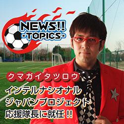 121018_news
