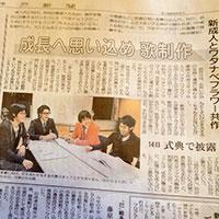 130112_news