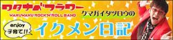 130601_news