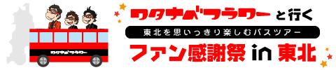 130603_news