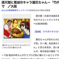 130620_news