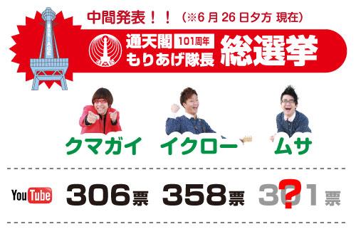 130626_news