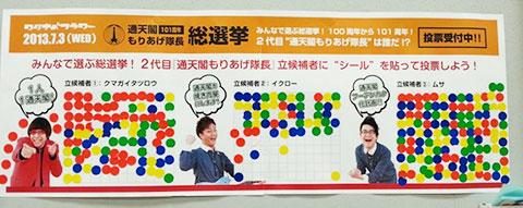 130626_news_2