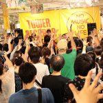 9/13神戸タワレコインストライブ