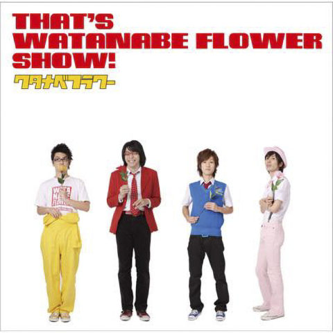 That's WATANABE FLOWER SHOW!