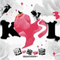 CDシングル+ブックレット「恋・恋・恋」(ライブ会場限定販売)