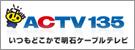 明石ケーブルテレビ
