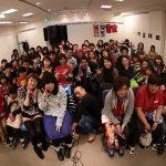 12/8 FC会員限定イベント
