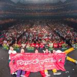 【FC限定動画】神戸国際会館こくさいホールでの注意事項ムービー