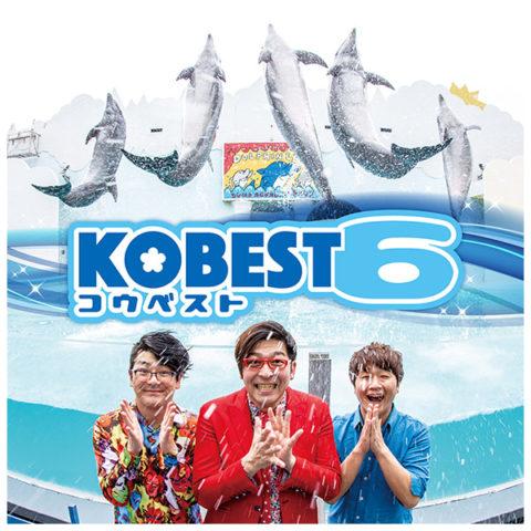 KOBEST6